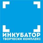 incubator Plovdiv