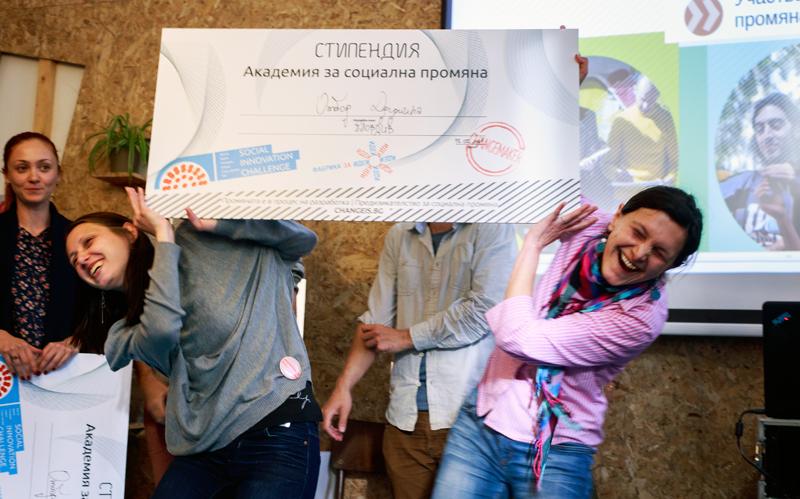 Вдъхновени идеи със стипендии за Changemaker's Academy