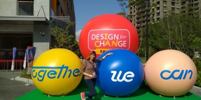 Дизайн за промяна, водена от деца – разказът на Невена