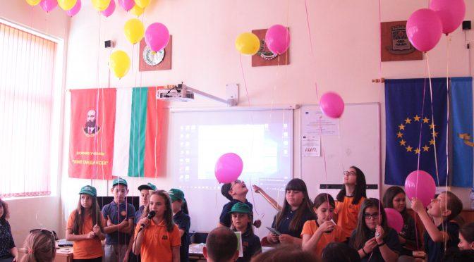 Design for Change за първи път в българско училище!